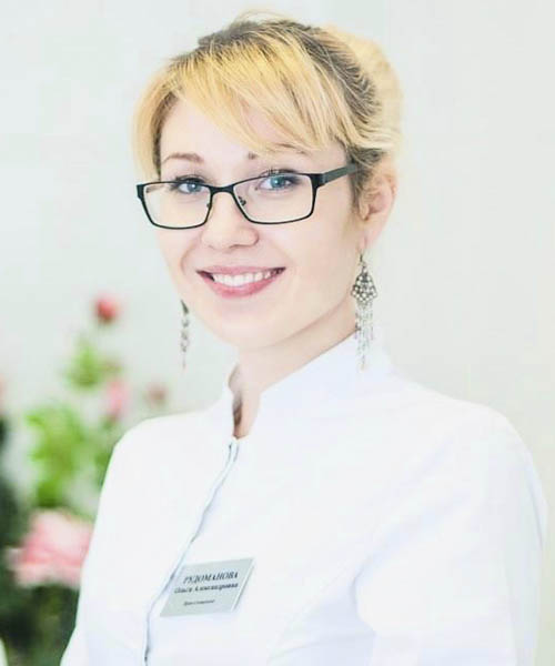 Рудоманова Ольга