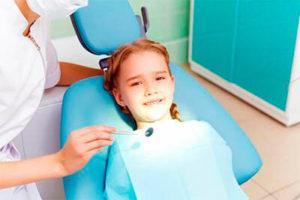 стоматология ватутинки